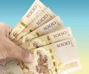 การให้เงินโครงการพิเศษ เงินกู้สู้ภัยโควิด-19